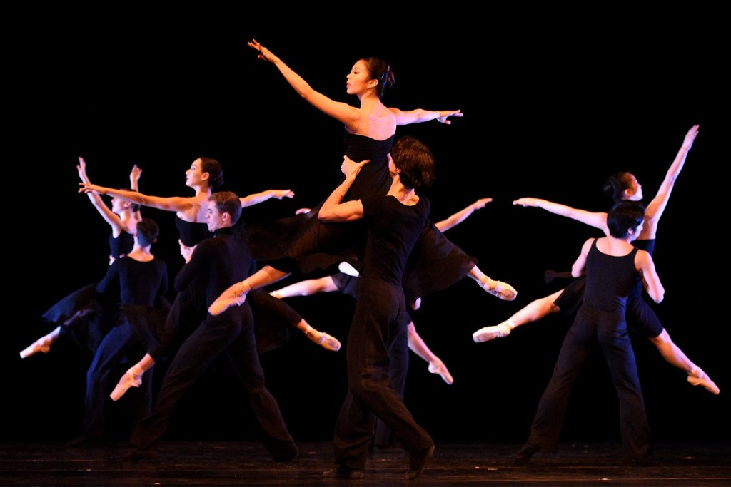 akademie des tanzes mannheim